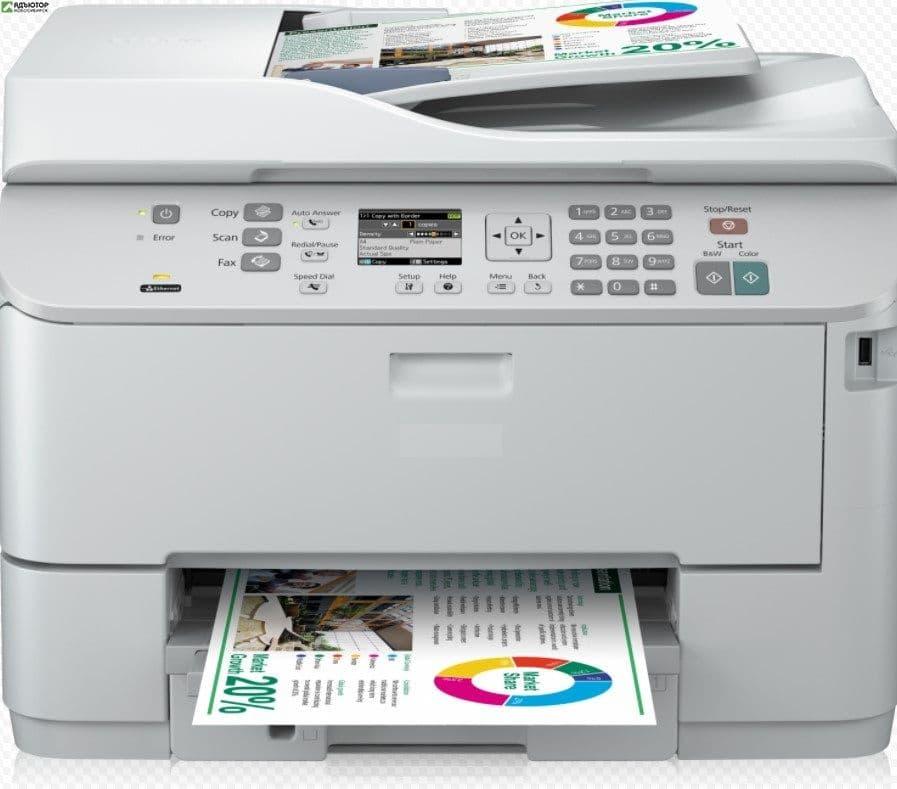 Ежемесячное обслуживание принтера (Формат А4) купить в новосибирске. adutor.ru
