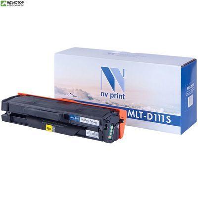 Картридж NVP совместимый Samsung MLT-D111S для Xpress M2020/M2020W/M2070/M2070W/FW (1000k) 36138 купить в новосибирске. adutor.ru