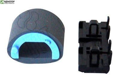CC436-67904 Ремкомплект захвата из ручного лотка (лоток 1) HP CLJ CP2025/CM2320 (O) купить в новосибирске. adutor.ru