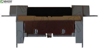 RM1-1298/FM2-6707 Тормозная площадка 250-листовой кассеты НР LJ 1320/1160/P2014/P2015 (O) купить в новосибирске. adutor.ru