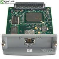 J7934A/J6057/J7934-69011 Принт-сервер HP JetDirect 620N LJ2200/4250/4350/CLJ5550/4500 (NC) купить в новосибирске. adutor.ru