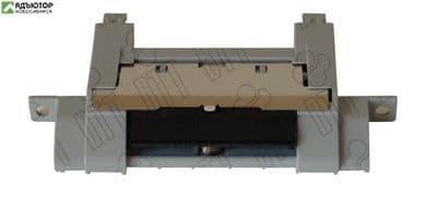 RM1-3738-000CN Тормозная площадка кассеты (лоток 2) в сборе HP LJ P3005/M3027/M3035 (О) купить в новосибирске. adutor.ru