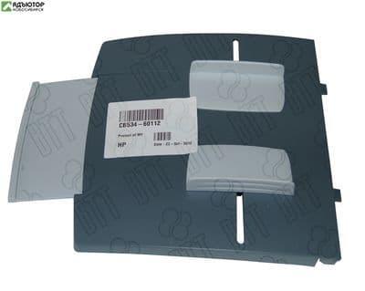 CB534-60112/Q1636-40012 Входной лоток автоподатчика документов HP LJ M1522N (NC) купить в новосибирске. adutor.ru