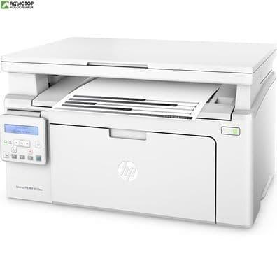 МФУ HP LaserJet Pro M132nw (A4, принтер/сканер/копир 1200dpi, 22ppm, 256Mb, WiFi, Network, USB) купить в новосибирске. adutor.ru