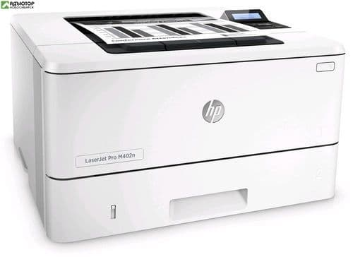 Принтер лазерный HP LaserJet Pro M402n (A4, 1200dpi, 4800x600, 38ppm, 128Mb, 2tray 100+250, USB2.0/G купить в новосибирске. adutor.ru