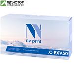 Тонер-туба NVP совместимый NV-C-EXV50 для Canon IR1435/1435i/1435iF (17600k) 47486 купить в новосибирске. adutor.ru