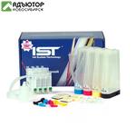 СНПЧ EPSON CISS-R240/250 для Epson Stylus Photo R240/250/RX430/PX530 IST купить в новосибирске. adutor.ru