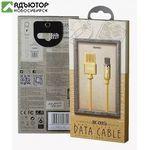 Кабель USB - MicroUSB - Remax RC-095m Золото купить в новосибирске. adutor.ru