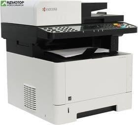 Лазерный копир-принтер-сканер-факс Kyocera M2540dn (А4,40ppm,1200dpi,512Mb,USB, Net,автоподатчик,тон